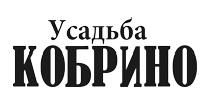Усадьба КОБРИНО