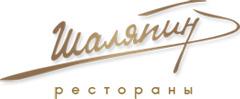 Ресторан «Шаляпин»